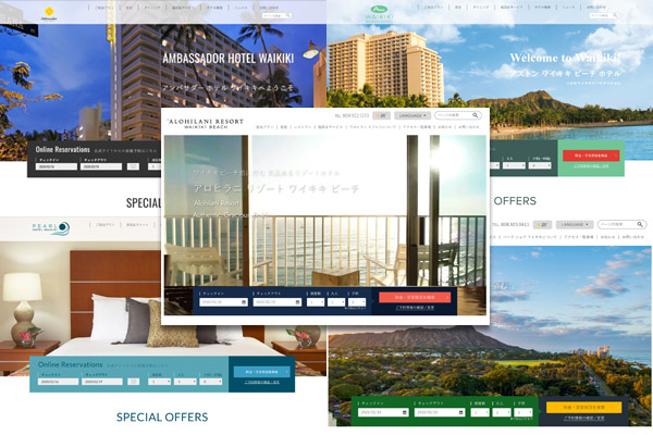 Highgate Hotels - 2-4 Weeks per Templated Site Design; 6-8 Weeks per Custom Site Design